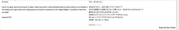 古牧小の子どもたちがトークボードに投稿したメッセージは、左上のように英語に翻訳され、ホームページにアップされています。