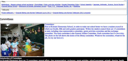 古牧小学校の子どもたちによって作成された「一緒にホームページ」の英語版