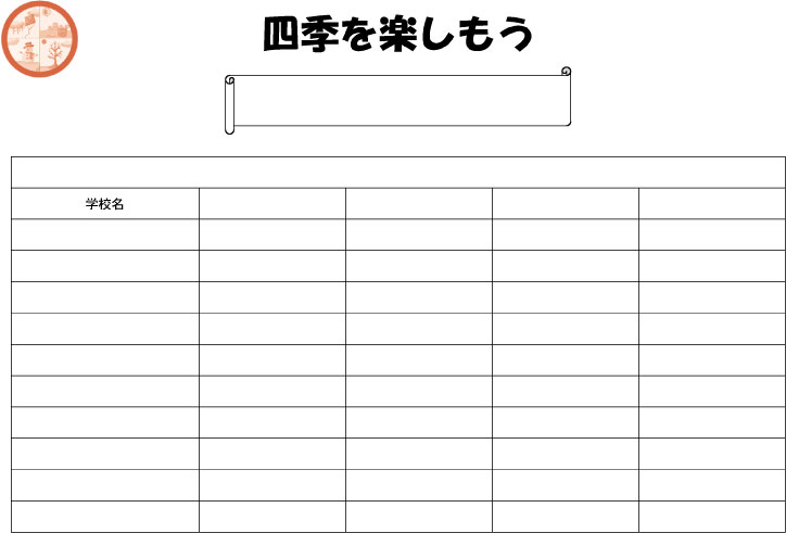 number names worksheets japanese numbers worksheet free printable worksheets for pre school. Black Bedroom Furniture Sets. Home Design Ideas